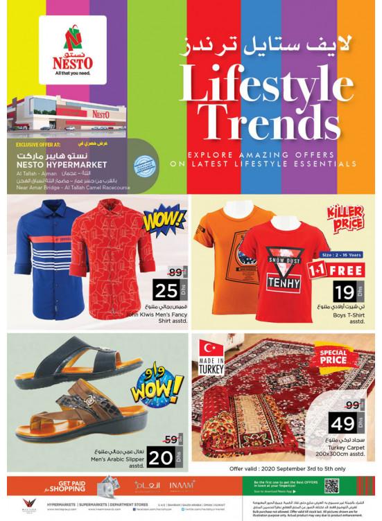 Life Style Trends - Al Tallah, Ajman