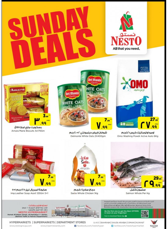 Sunday Deals - Jurf 1, Ajman