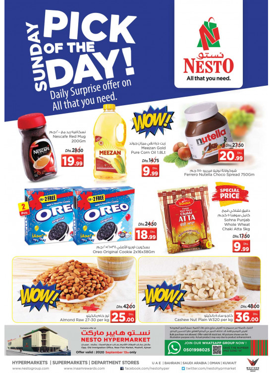 Sunday Deals - Mushrif, Ajman