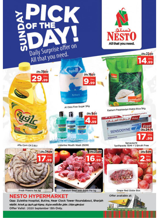 Sunday Deals - Butina, Sharjah