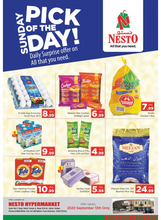 Sunday Deals - Jafza