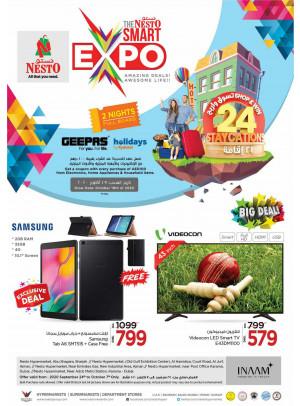 Smart Expo