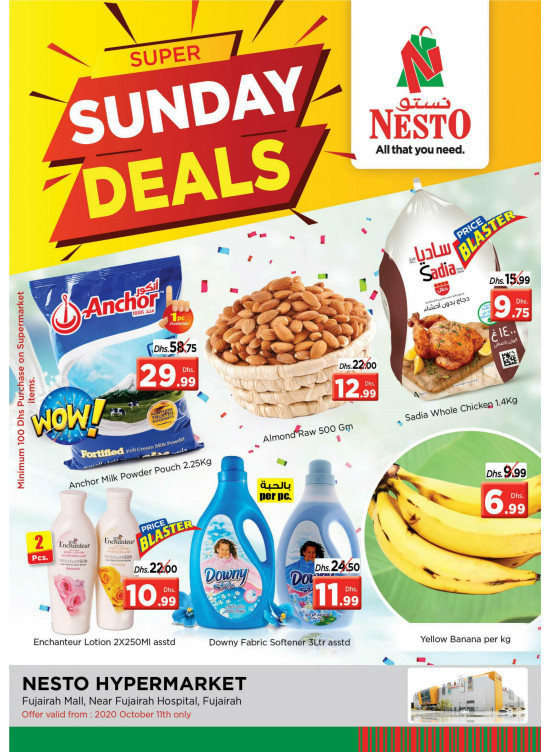 Sunday Deals - Fujairah