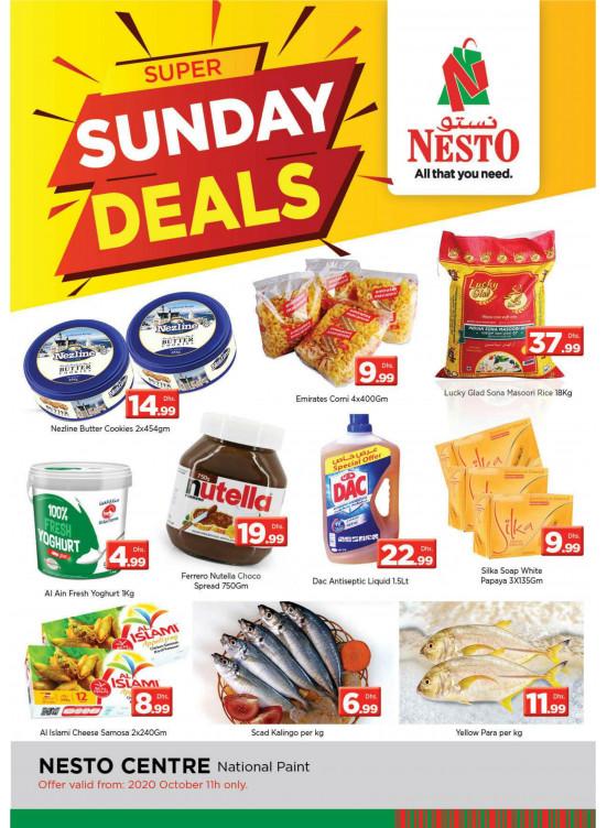 Sunday Deals - National Paints, Sharjah
