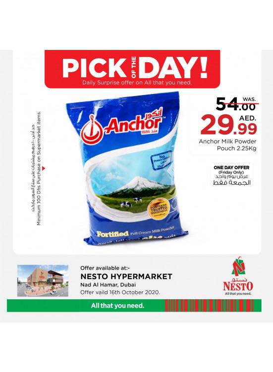 Pick of The Day - Nad Al Hamar Dubai
