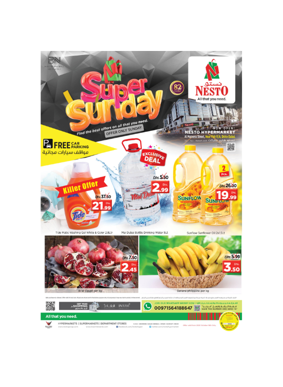 Sunday Deals - Burj Nahar Mall, Dubai