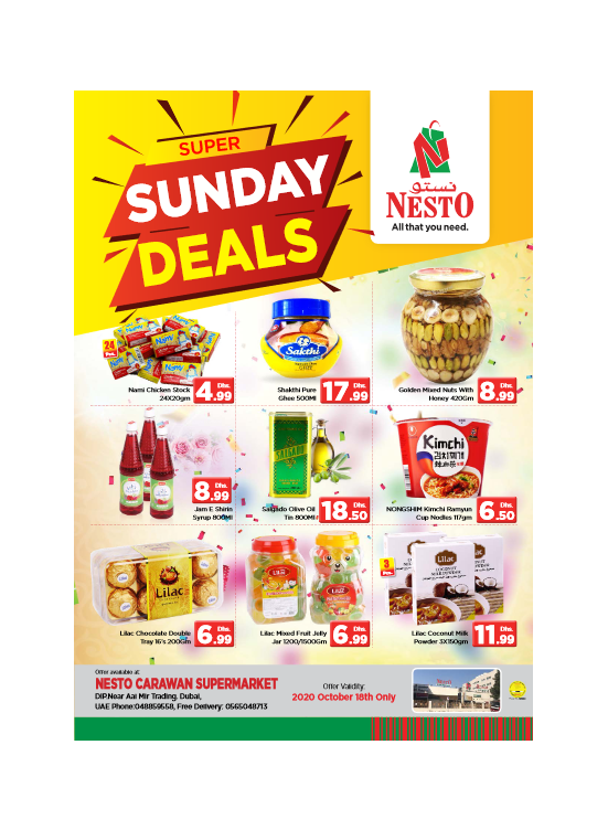 Sunday Deals - DIP