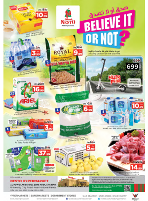 Midweek Deals - Muweilih, Sharjah