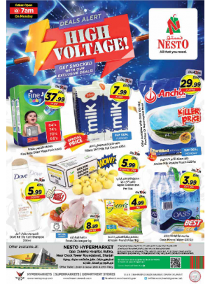 Midweek Deals - Butina, Sharjah