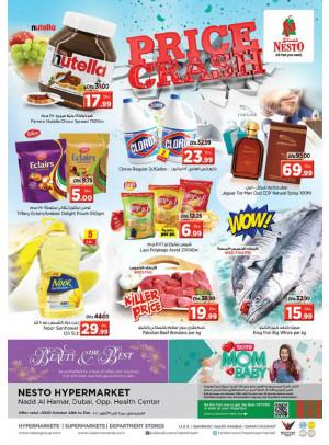Price Crash - Nadd Al Hamar