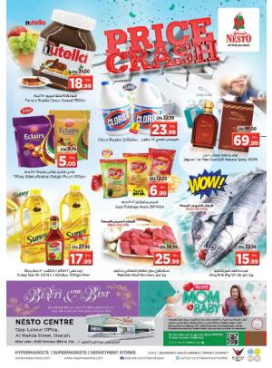 Weekend Grabs - Al Wahda