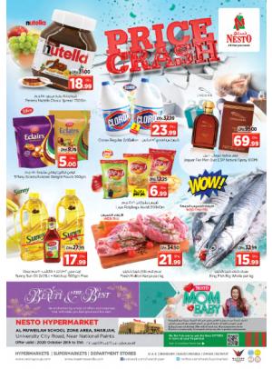 Weekend Grabs - Muweilih, Sharjah