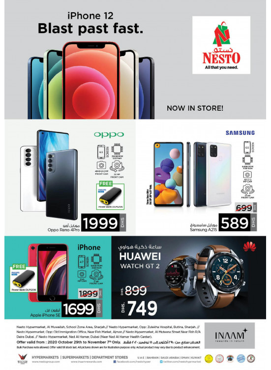 Smartphones Offers