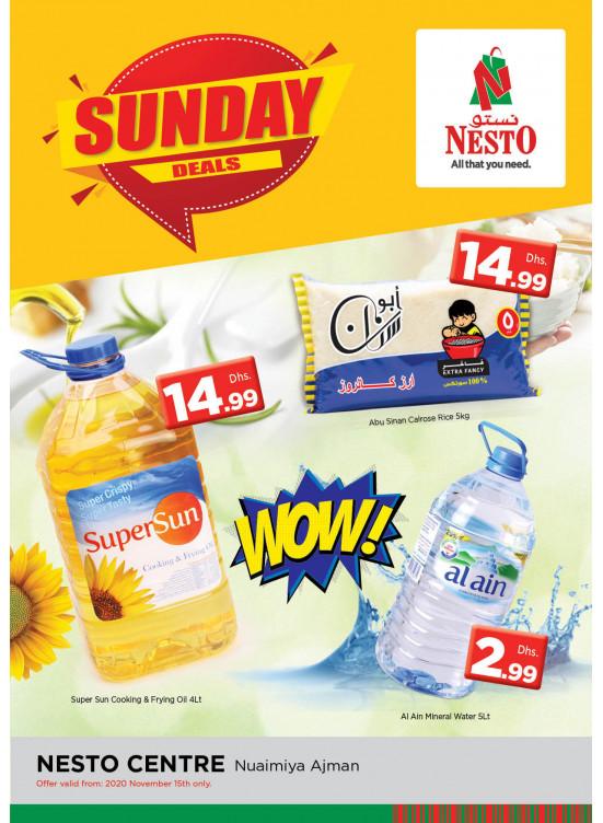 Sunday Deals - Nuaimiya, Ajman