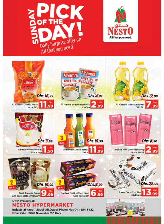Sunday Deals - Jabel Ali