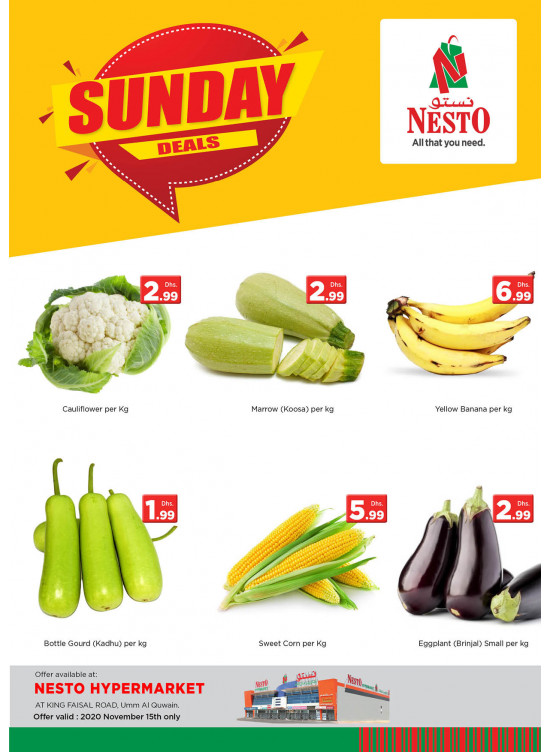Sunday Deals - Umm Al Quwain