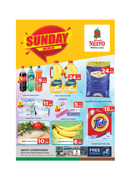 Sunday Deals - Near Karama Post Office, Dubai