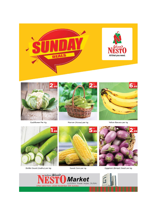 Sunday Deals - Arjan