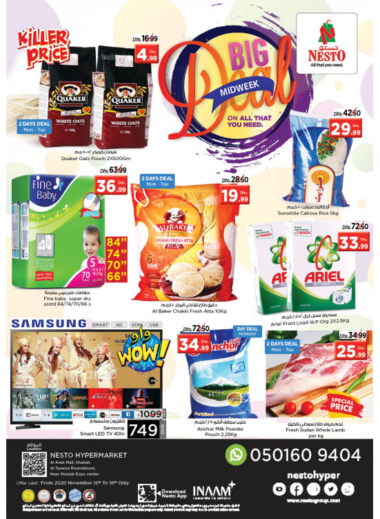 Midweek Deals - Arab Mall
