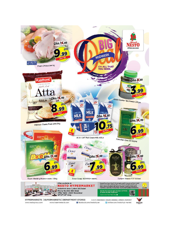 Midweek Deals - Jabel Ali