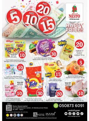 Happy Prices - Jurf, Ajman