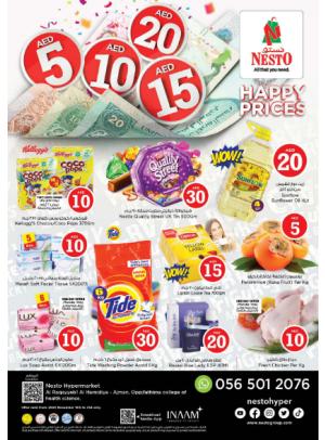 Happy Prices - Al Raqayib