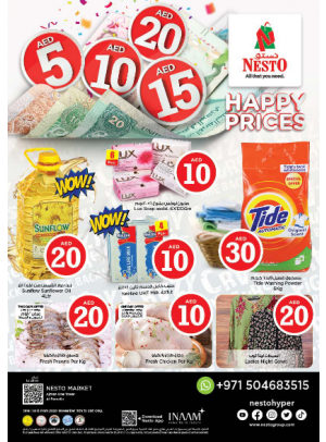 Happy Prices - Al Rumailah