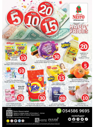 Happy Prices - Jurf 1, Ajman