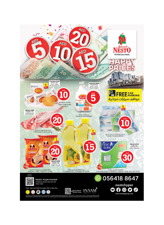 Happy Prices - Burj Nahar Mall, Dubai