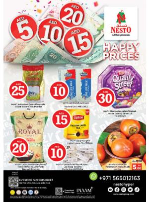 Happy Prices - Hor Al Anz