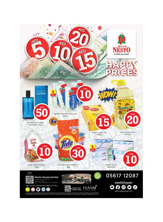 Happy Prices - jafza