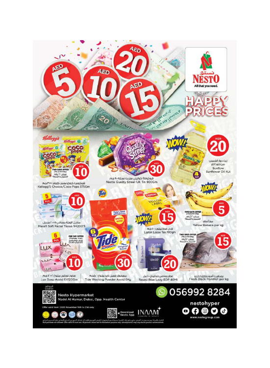 Happy Prices - Nadd Al Hamar