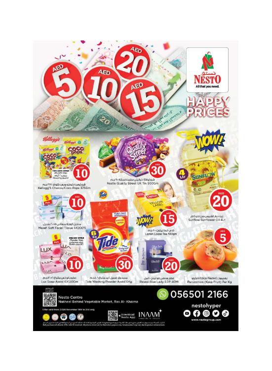 Happy Prices - Ras Al Khaima