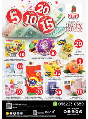 Happy Prices - Al Nabba, Sharjah