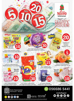 Happy Prices - Abu Shagara