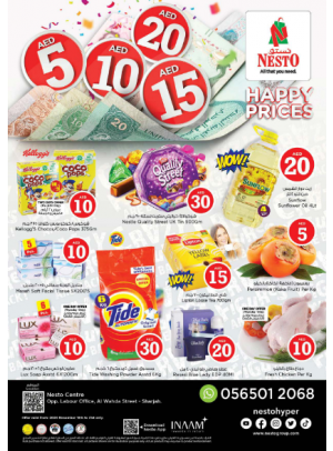 Happy Prices - Al Wahda