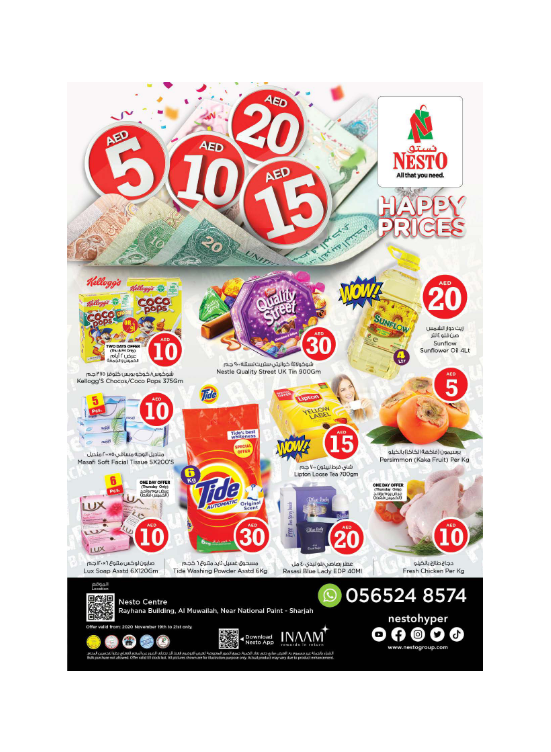Happy Prices - National Paints, Sharjah