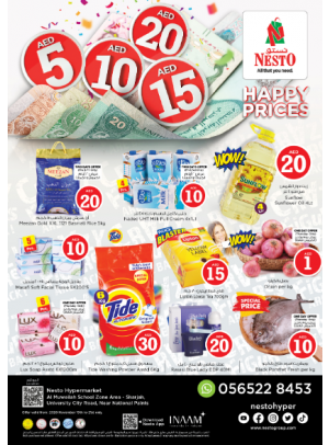 Happy Prices - Muweilih, Sharjah