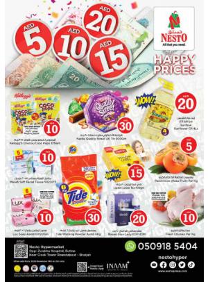 Happy Prices - Butina, Sharjah