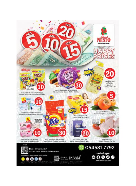 Happy Prices - Umm Al Quwain