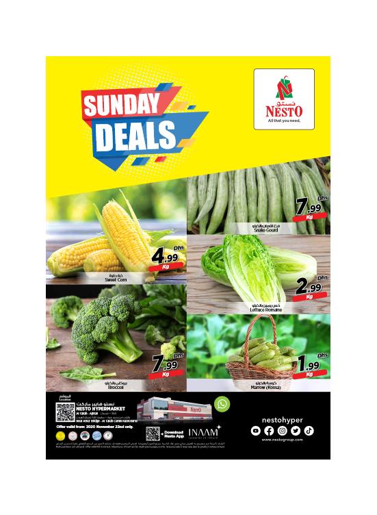 Sunday Deals - Al Tallah, Ajman