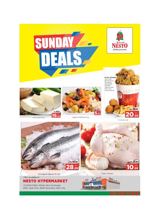 Sunday Deals - Umm Al Quwain