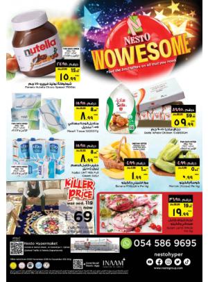 Midweek Deals - Jurf 1, Ajman