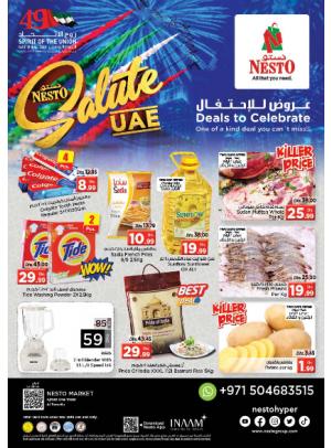 Deals To Celebrate - Al Rumailah