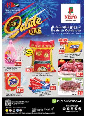 Deals To Celebrate - Karama Corniche, Ajman