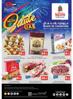 Deals To Celebrate - Burj Nahar Mall, Dubai