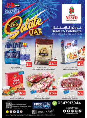 Deals To Celebrate - Near Karama Post Office, Dubai