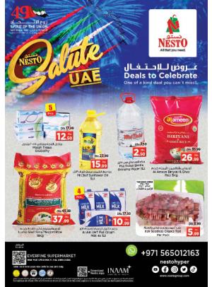 Deals To Celebrate - Hor Al Anz
