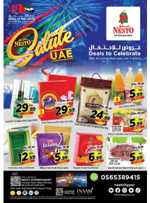Deals To Celebrate - Jabel Ali