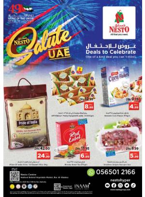 Deals To Celebrate - Ras Al Khaima